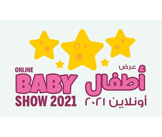عرض أطفال <br> Baby Show