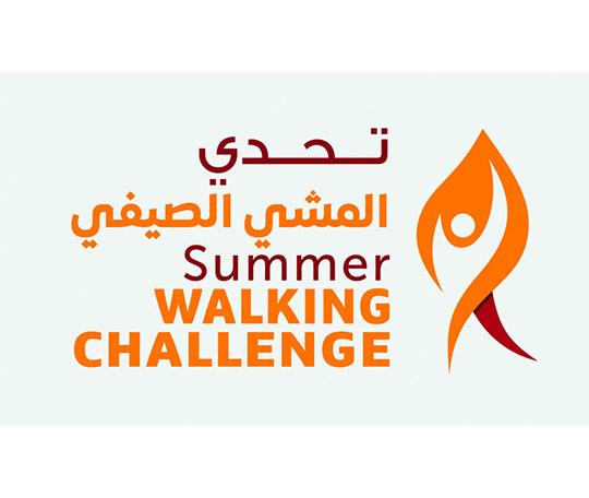 تـــحــدي المشي الصيفي <br> Summer Walking Challenge