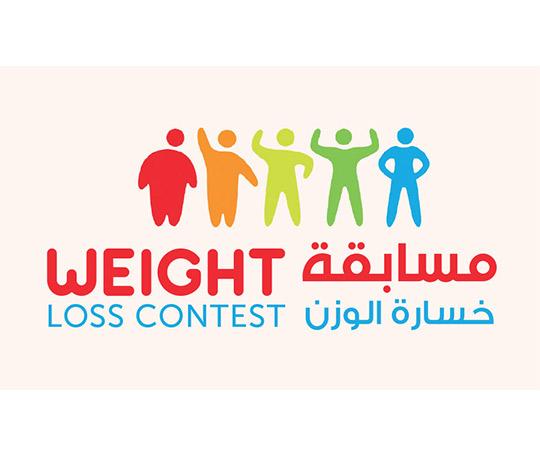مسابقة خسارة الوزن<br>Weight Loss Contest